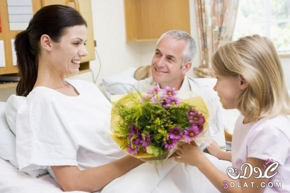 ايتكيت زيارة المريض فى العيد 3dlat.net_14_15_ae59