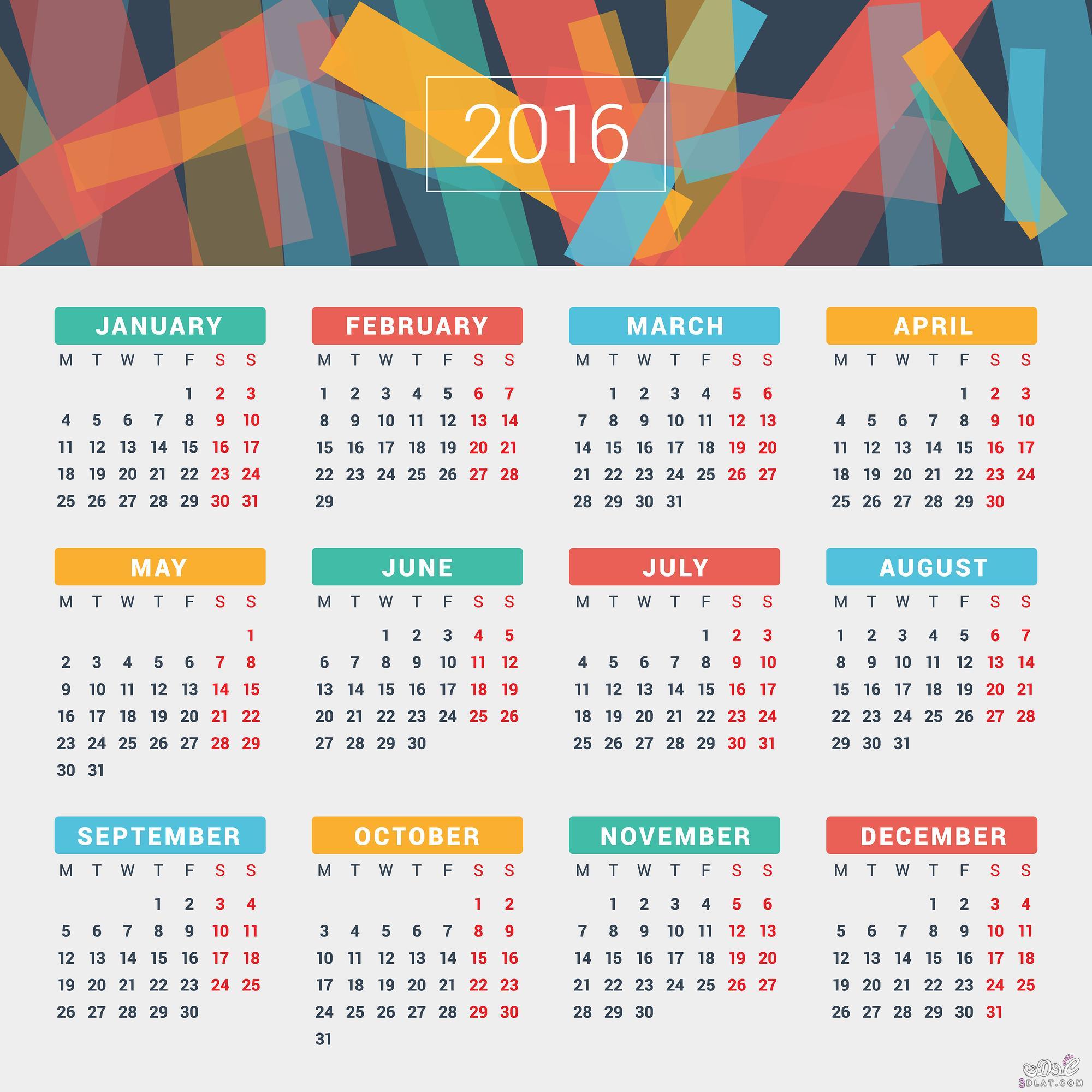 تقويم ورسائل وصور تهنئة راس السنة 1437 2016 Happy New Year Messages
