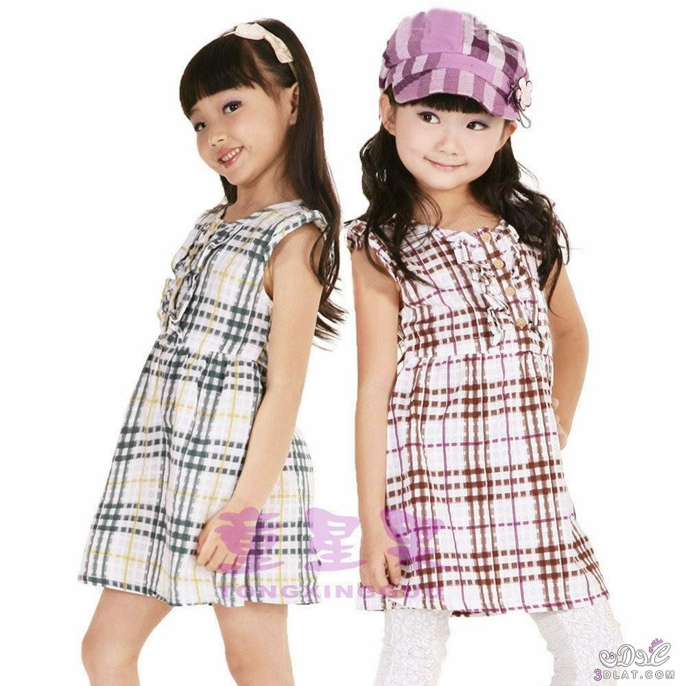 رد: فساتين اطفال تجنن 2016- ملابس اطفال للبنات 2017 ازياء اطفال بنات مميزة2017 ازياء 3dlat.net_14_16_879c