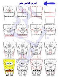 علمي طفلكِ الرسم خطوة بخطوة سهلة 3dlat.net_14_17_0622