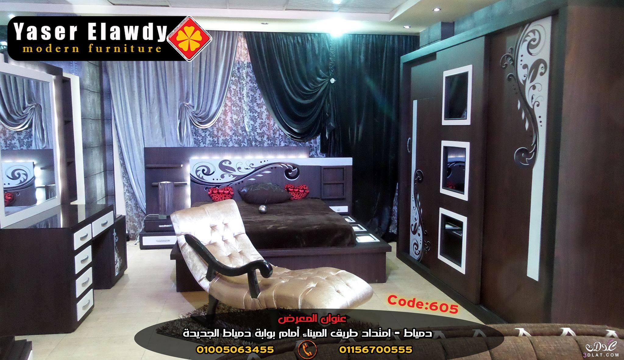 اثاث مودرن دمياط ياسر العوضي   سحر عتمان