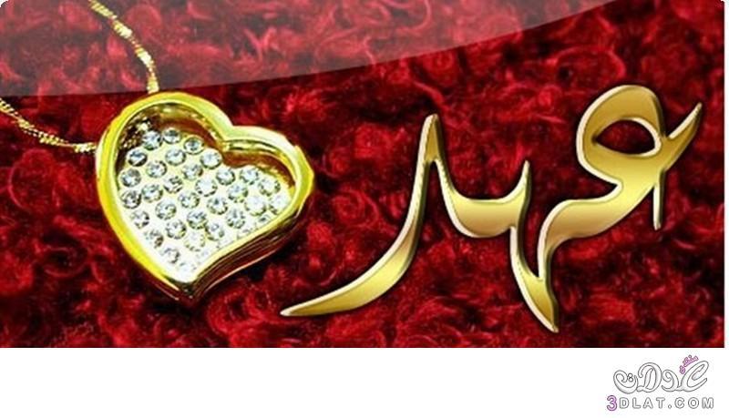 أسماء القرآن القرآن أسماء بنات القرآن 3dlat.net_14_17_deaf