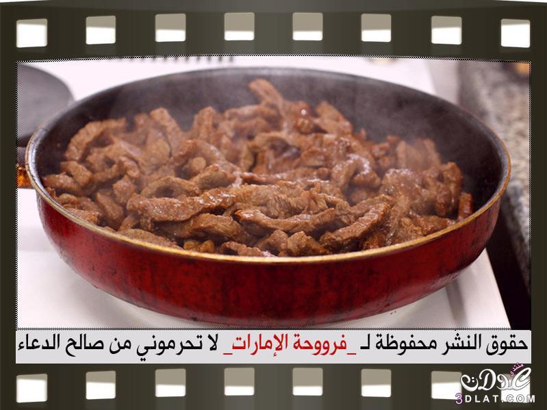 طريقة عمل اللحم الصيني بالصور شرح اللحم الصيني علي طريقه