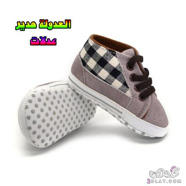 e882c937d احذية للاطفال باشكال جديدة,احذية للاطفال شيك,احذية ولادى للاطفال ...