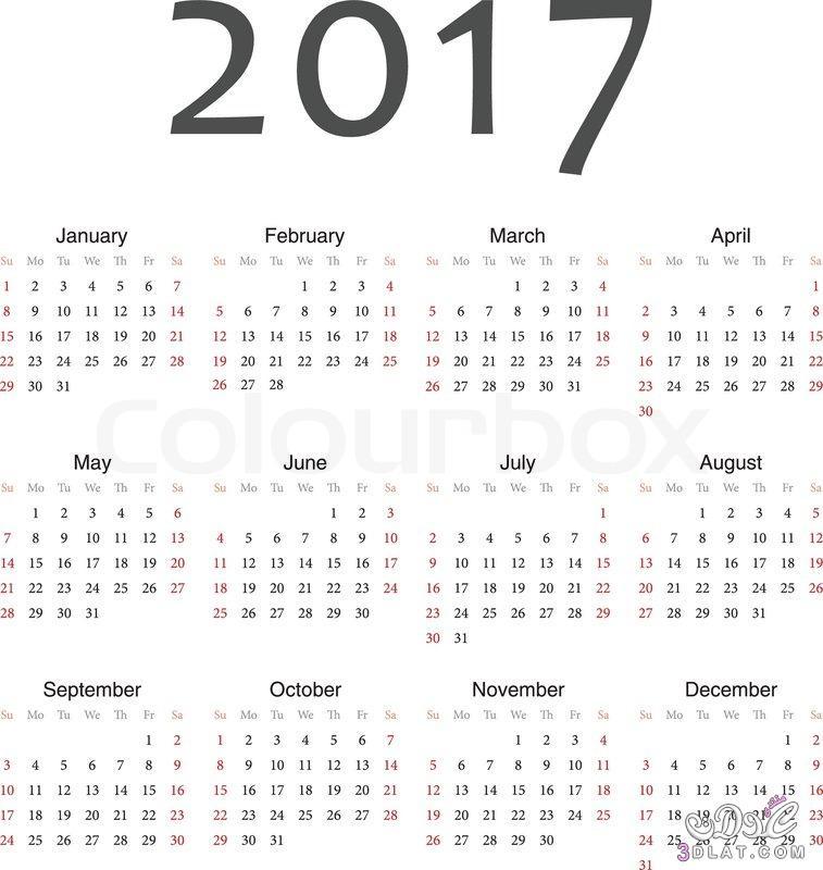 التقويم الميلادي لسنة 2018، بالصور نتيجة اشهر عام 2018