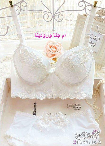 براه وبانتي لعروس 2019, اجمل اطقم 3dlat.net_15_16_6ae8