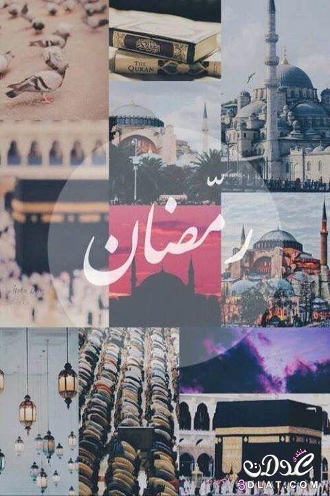 خلفيات رمضانية جديدة للتهنئة  2020