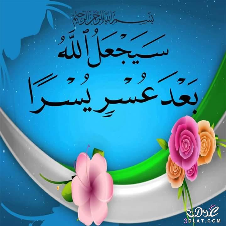 صور اسلاميه روعه خلفيات اسلاميه مميزه اجمل الصور الاسلاميه 2021