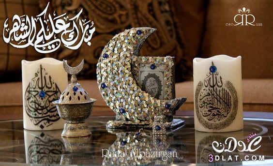 خلفيات فوانيس رمضان 2019 ادعية تهنئة 3dlat.net_15_17_aa0b
