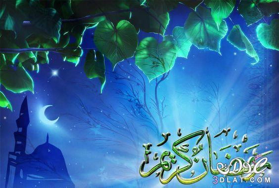 خلفيات فوانيس رمضان 2019 ادعية تهنئة 3dlat.net_15_17_ccca