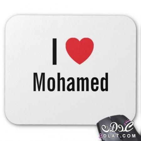 صور اسم محمد 2020 رمزيات اسم محمد خلفيات اسم محمد صور مكتوب