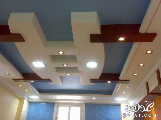 d6ed3db2d احدث ديكورات أسقف معلقة 2020 صور لتصاميم للاسقف المنزليه2019ديكورات ...