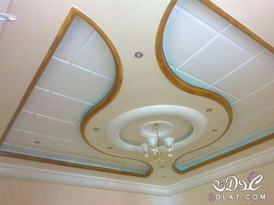 احدث ديكورات أسقف معلقة 2019 صور لتصاميم للاسقف المنزليه2017ديكورات