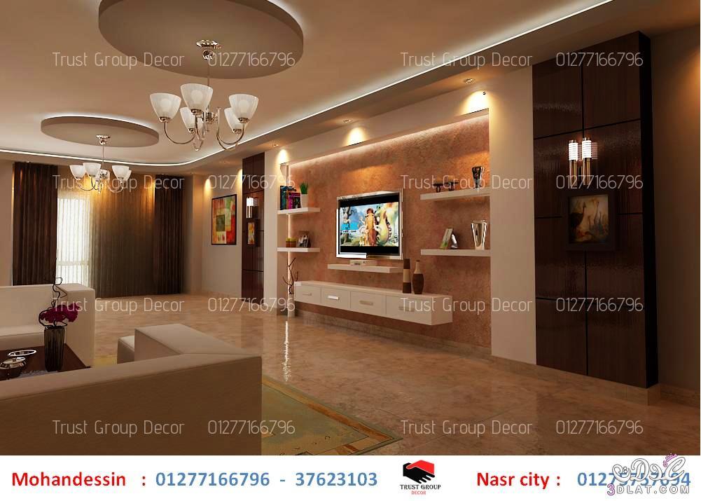 اسعار التشطيبات فى مصر - شركة ديكور ( للاتصال 01277166796