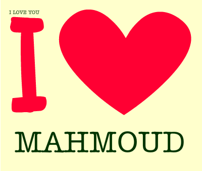 Прикол картинке, картинки с надписью махмуд