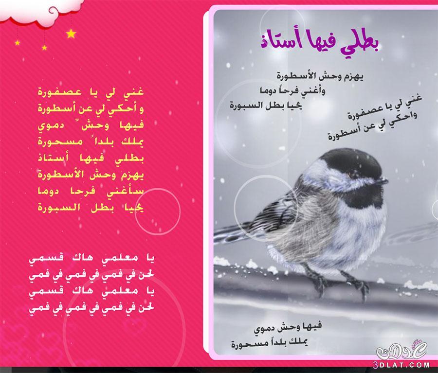 اليك معلمتى رسائل وصور اهداء للمعلمات 3dlat.net_17_16_b2b2