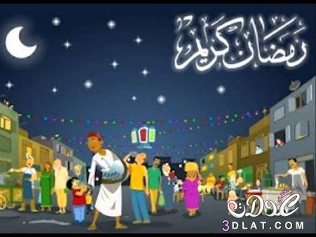 تهنئة بشهر رمضان الكريم2017,صور رمضان كريم 3dlat.net_17_17_9b62