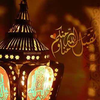 تهنئة بشهر رمضان الكريم2017,صور رمضان كريم 3dlat.net_17_17_c42a
