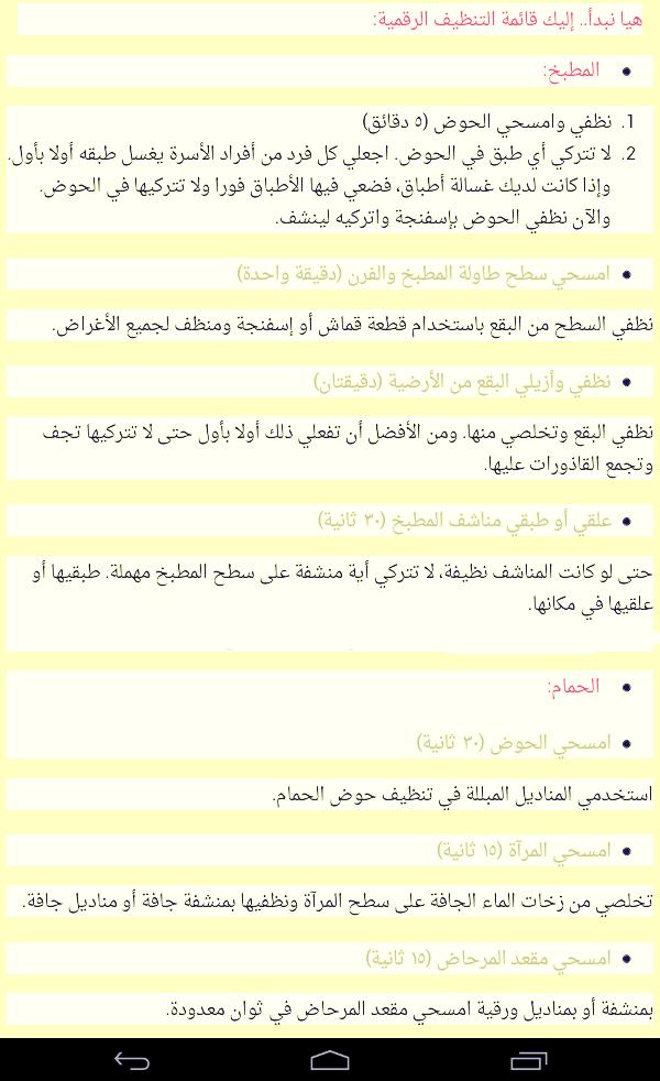 ����� ����� �� 30����� �ӡ ����� ������ ������ �� ��� ��� 3dlat.net_18_15_376f