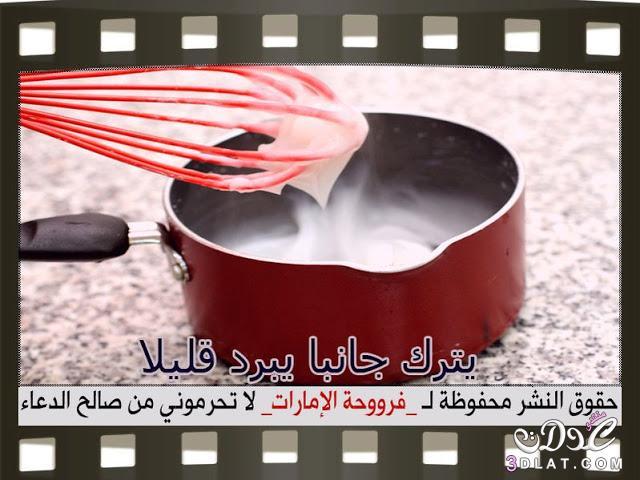 الثوميه بالصور طريقه الثوميه 3dlat.net_18_15_bbc4