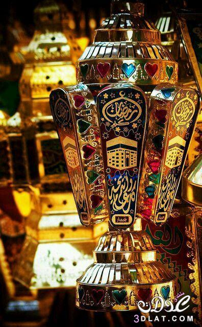 خلفيات فوانيس رمضان 2019 ادعية تهنئة 3dlat.net_18_16_00f8