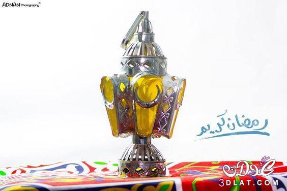 خلفيات فوانيس رمضان 2019 ادعية تهنئة 3dlat.net_18_16_220d