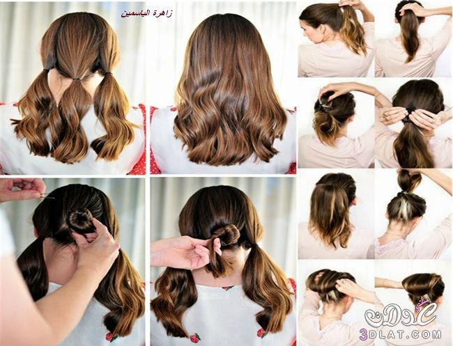 15 Wedding Hairstyles For Long Hair That Steal The Show: اجمل تسريحات للشعر سهلة بالصور 2018- سيدتي -وبنات للعام