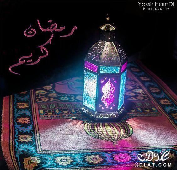 خلفيات فوانيس رمضان 2019 ادعية تهنئة 3dlat.net_18_16_e09e