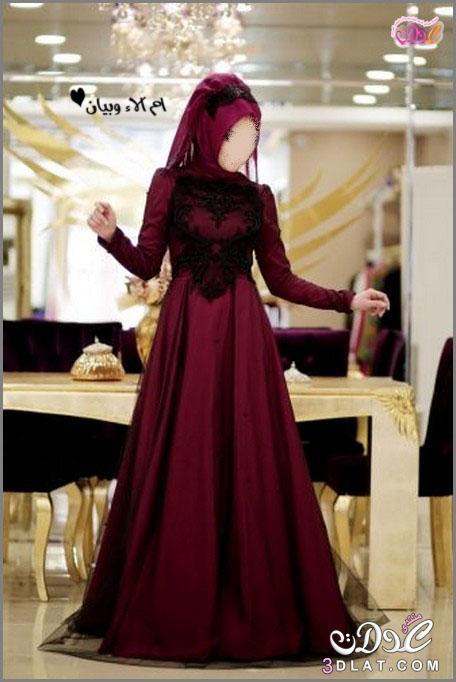 4c14b7dfd فساتين خطوبة تركية رائعة لعروس 2020,اجمل فساتين الخطوبة التركية للمحجبة  لعروس 2020