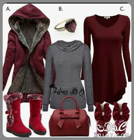 5c4b22f2e ازياء شتوية رائعة,اجمل الازياء الشتوية,ملابس شتوية كاجوال ل 2020 ...