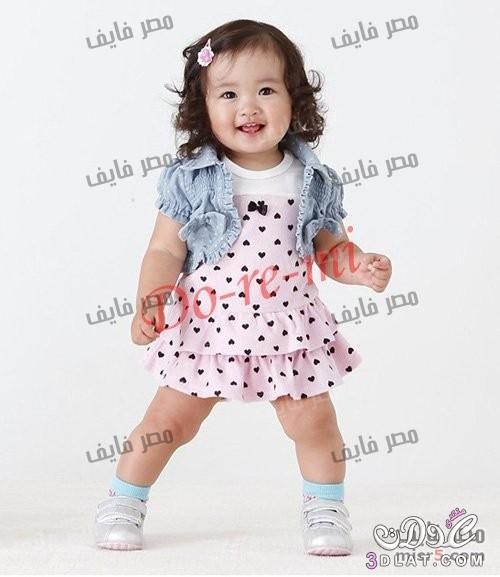 ec65a7c31 اجمل ازياء للاطفال 2020,صور ازياء اطفال - مونه الامورة