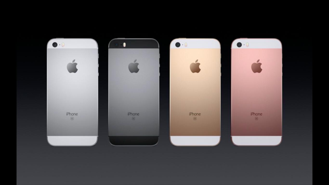 آبل تعلن رسميا عن هاتفها الذكي iPhone SE coobra.net