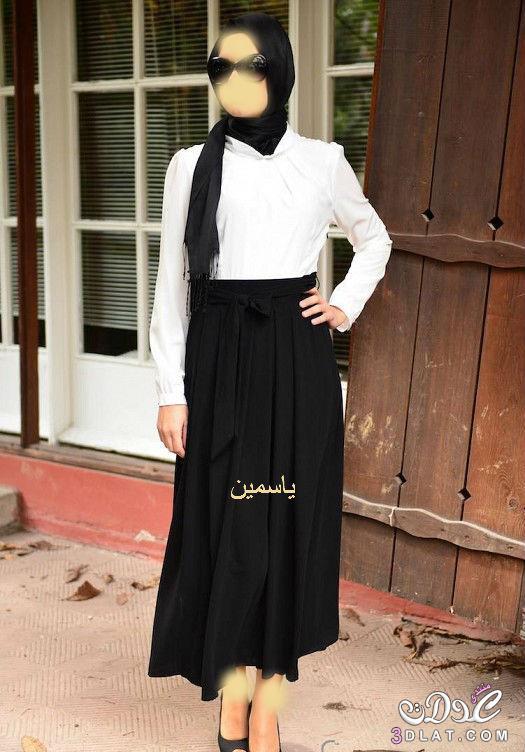 1229800875854 اجمل ملابس محجبات 2020 الوان جميلة وحشمة - زاهرة الياياسمين