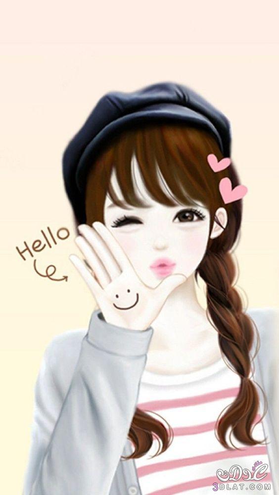 Good Morning Beautiful Korean : صور انمى رومانسية انميشن كيوت حب