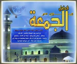 يوم جمعة مبارك 3dlat.net_20_15_2aa0