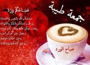 يوم جمعة مبارك 3dlat.net_20_15_8966