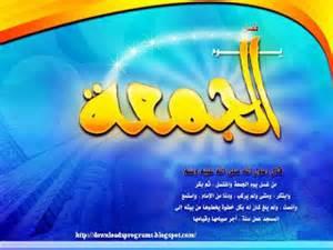 يوم جمعة مبارك 3dlat.net_20_15_9d11