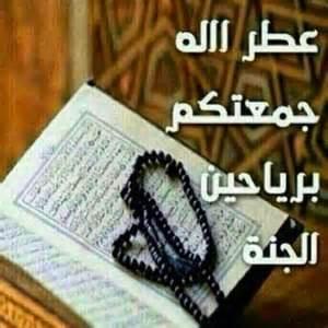 يوم جمعة مبارك 3dlat.net_20_15_a581