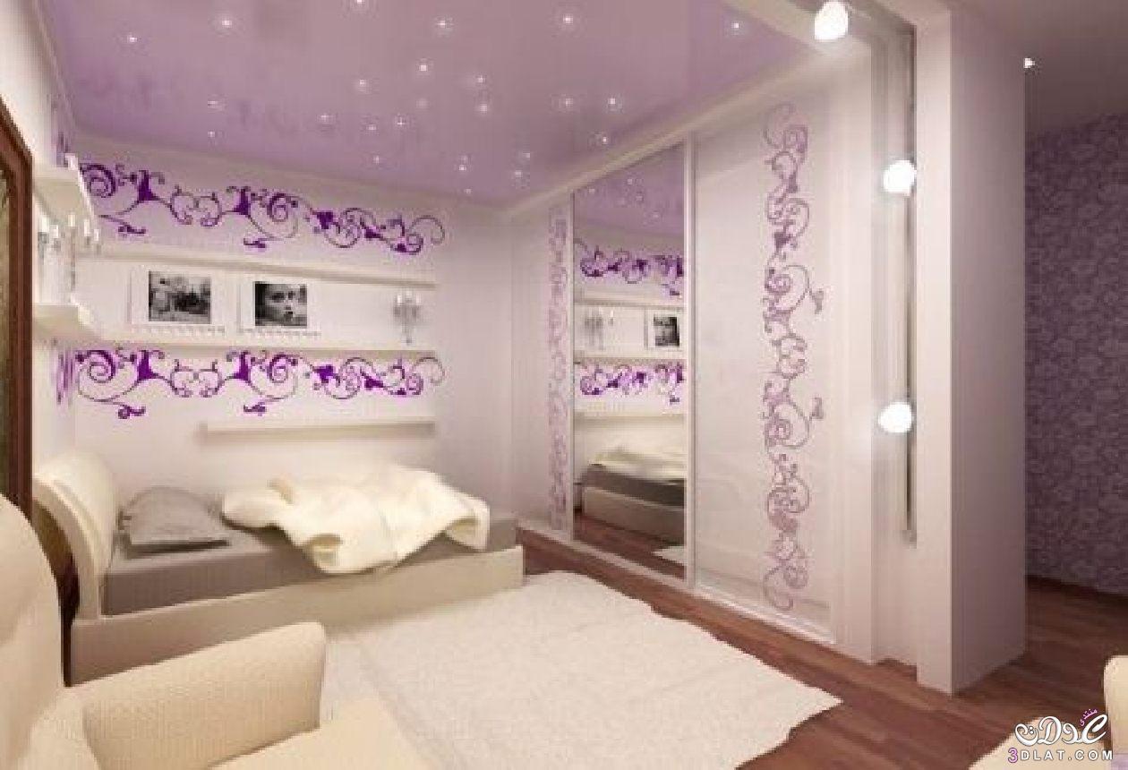احلى غرف نوم بنات , غرف بنات مميزه , تصاميم غرف نوم للصبايا موضه