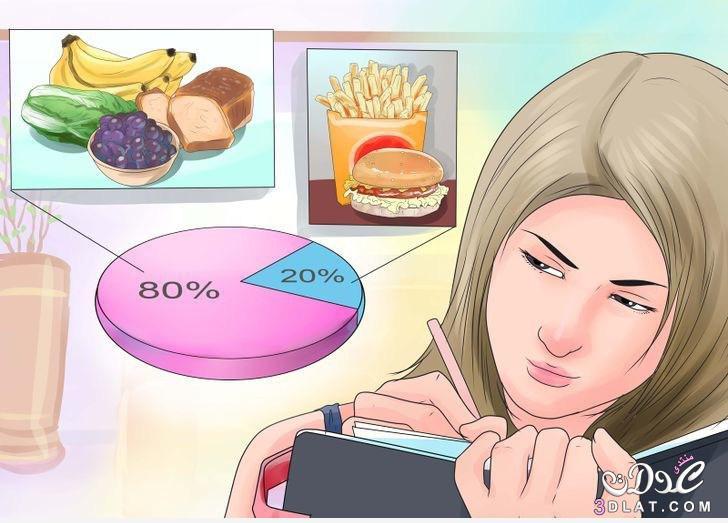 امور تعيق نزول الوزن افضل تقليل 3dlat.net_20_17_90ed