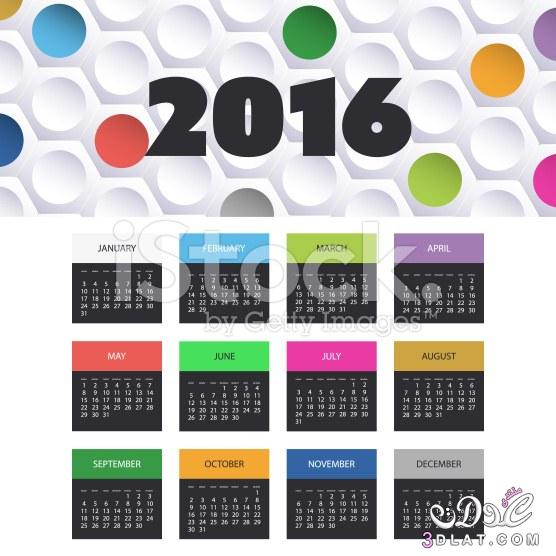 ����� ���2016 ����� 2016 3dlat.net_21_15_7129