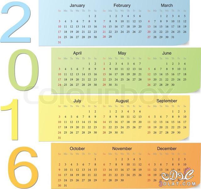 ����� ���2016 ����� 2016 3dlat.net_21_15_a57b