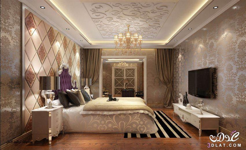 غرف نوم راقيه 20182018 ,اروع غرف نوم جميله ورومانسيه , غرف نوم