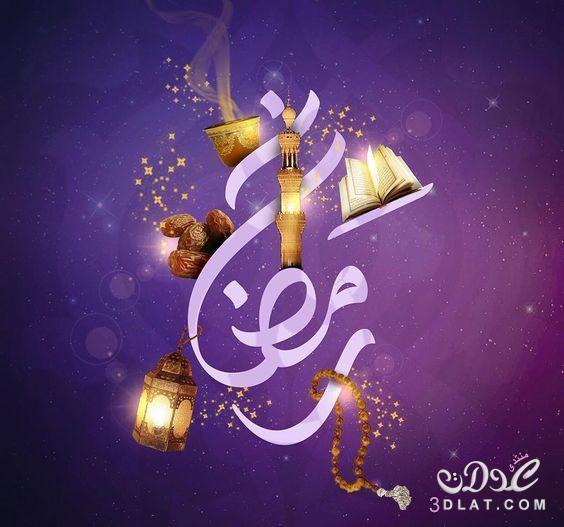 خلفيات فوانيس رمضان 2019 ادعية تهنئة 3dlat.net_21_17_034f