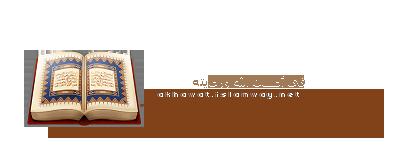 ادعية اسلامة مترجمه بالانجليزى دعاء باللغة العربية والانجليزية العدولة هدير