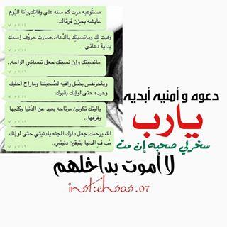 صديقتي اجمل كلمات للأصدقاء الصداقه الحقيقيه 3dlat.net_21_17_48c8