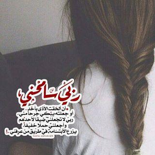 صديقتي اجمل كلمات للأصدقاء الصداقه الحقيقيه 3dlat.net_21_17_662c