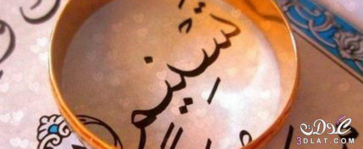 اسماء بنات اسلامية حديثة 2020 اسماء بنات من القرآن ومعناها اسماء