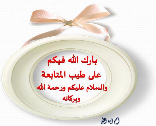 سورة الإخلاص معجزة بيانية إعداد الدكتورأحمد عبد اللطيف أبومدين