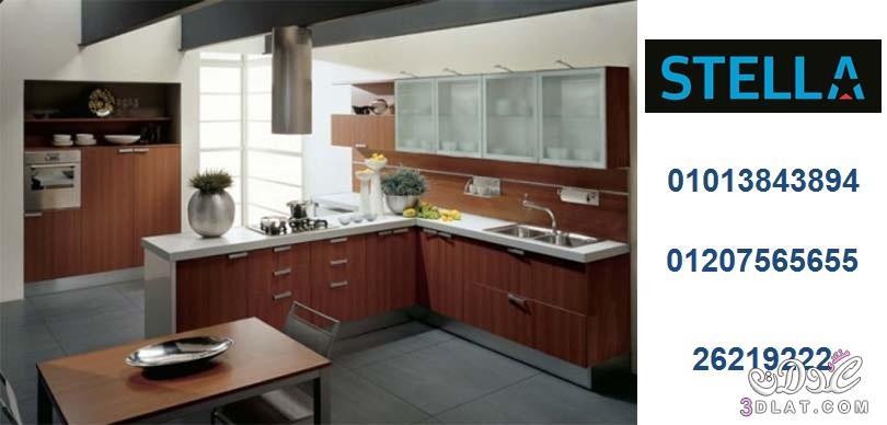 مطبخ اكريليك – مطبخ بولى لاك - مطبخ خشب
